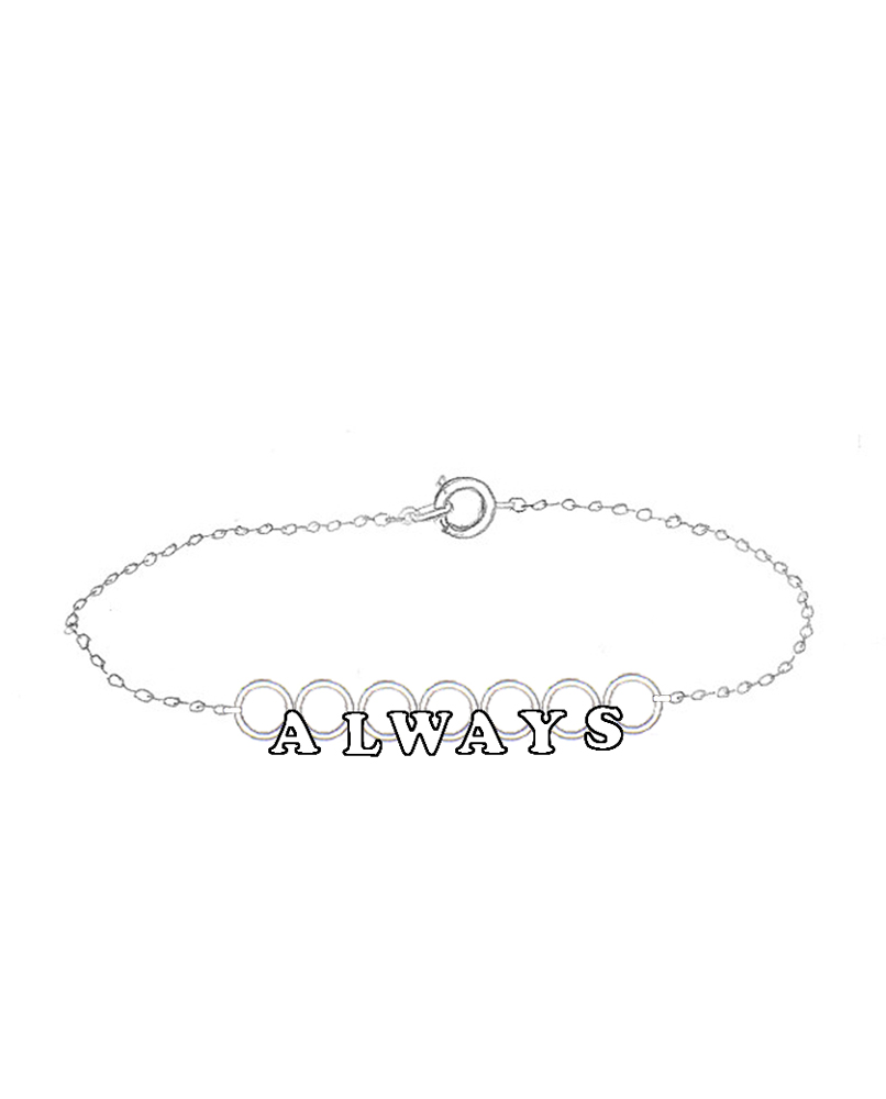 gecko wished silver for initial bracelet personalised